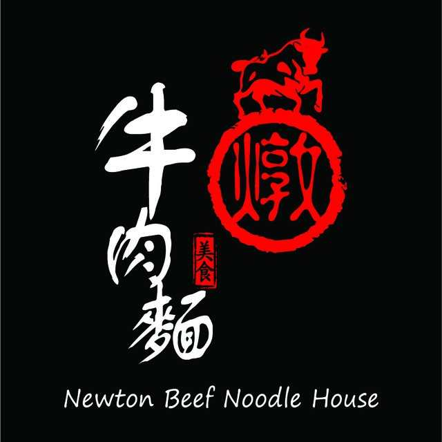 Newton Beef Noodle House